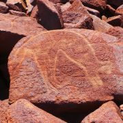 Aboriginal_rock_art.jpg